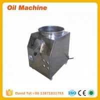 Buy cheap Steam Cooker for oil seeds / Frying pan with steam supply product