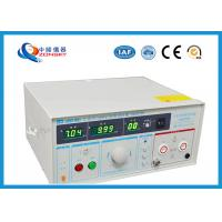 Buy IEC Standard Hipot Test Equipment Automatically Control For Withstanding Voltage Test at wholesale prices