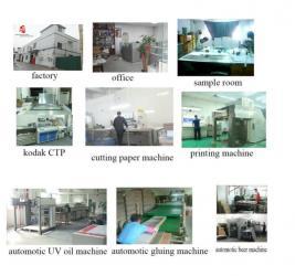 Guangzhou Junda Printing Factory