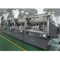 Quality Four Color Curved Surface Auto Screen Print Machine for Plastic Consumer Product for sale