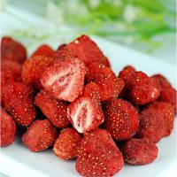Quality Bulk package crunchy strawberry chips professional manufacturer in China for sale