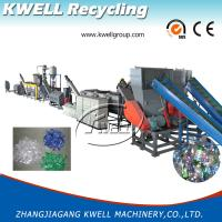Quality Factory Sale PET Bottle Recycling Washing Machine, PET Flakes Hot Washing Machine for sale