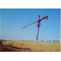 Buy 52m Height Under Hook 7034 stationary attached Tower Crane Luffing Crane with 52.5m Boom at wholesale prices