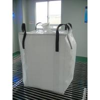 Quality Circular / Tubular 1 ton bulk bags , Type A square bottom Soybean peanut bag storage bags for sale