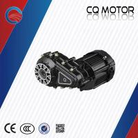350w-800w ons speed electric car/vehicle/tricycle brushless bldc motor