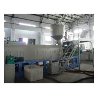 China EPE Foam Sheet Making Machine, EPE Foaming Extruder Machine on sale