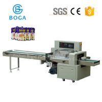 China Disposable Paper Plastic Cup Packing Machine on sale