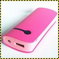 Buy cheap POWER BANK QUALITY POWER BANK CHARGER WITH WARRANTY POWER BANK from wholesalers