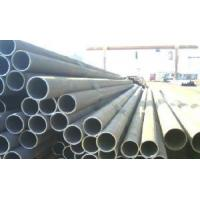 Quality 50cr/AISI5150 Steel Pipe for sale