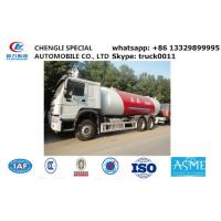 Quality factory sale best price HOWO brand propane gas dispenser truck, 20cubic -25cubic lpg gas truck for refillin gas cylinder for sale