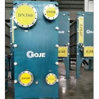 Quality Unit Water Cooled Plate Heat Exchanger Dismountable Heavy Calibre Techbologie for sale