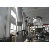 Quality Pharmaceutical Carbon Steel Air Dryer Machine High Heat Transfer Coefficient for sale