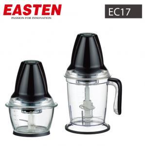 Quality Easten Electric Appliance Mini Food Chopper EC17/ Meat Chopper/ Mini Meat Grinder for sale