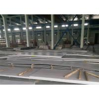 Quality 316L Grade Hot Rolled Steel Coil , No.1 Finish Hot Rolled Stainless Steel Coil for sale