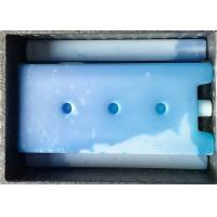 """Buy cheap Eco Friendly ISO Cold Chain Packaging 11.5""""X7.5""""X6.5"""" Ice Pack Material from wholesalers"""