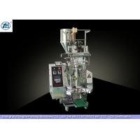 Quality Vertical Auto Packaging Machine For Small Pouch Snacks / Sunflower Seeds for sale