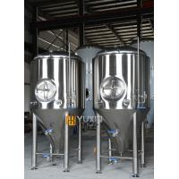 Quality conical 7bbl 10bbl 1500l beer fermenting tank for sale