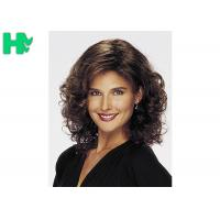 Buy cheap No Lace Synthetic Hair Wigs Heat Resistant Fiber Curly Wave For Women product