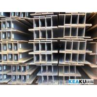 Quality Hot Rolled Galvanised Steel Beams for sale