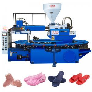 Quality jieyang jinzhihui  pvc air blowing (pcu)shoe injection molding machine for sale