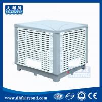 China DHF KT-23DS evaporative cooler/ swamp cooler/ portable air cooler/ air conditioner on sale