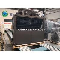 Buy Domestic Heating Commercial Air Source Heat Pump With 25HP Compressor at wholesale prices