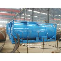 Buy Portable iso Tank Container T4 20000L-24000L T4 Sewage tank container WhatsApp at wholesale prices