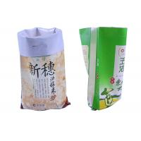 Buy cheap Lightweight 15Kg WPP Bags Bopp Laminated Wpp Rice Bags Non Staining product