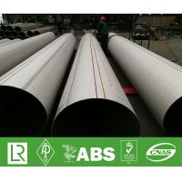 China TP316L Beveled End Welded  Stainless steel mechanical tubing astm a554 on sale