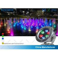 Buy cheap SAL062C12 12W 15 °30 °45 °60 ° Underwater Solar Decorative Lights Stainless Steel Cover silicone gasket product