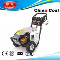 Quality 4KW 2900-4.0T4 hand pump electric high pressure washer for sale