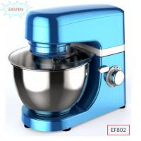 Quality Easten 4.3 Liters Food Mixer/ Powerfull 700WStandMixer/ High Quality ElectricStandMixer for sale
