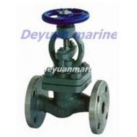 Quality Marine Cast Steel Flanged Sea Water Globe Valves for sale