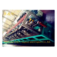 Quality 12pass RM264   Continuous Copper Rolling Mill Copper rod Making Machine for sale