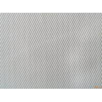 Buy cheap Polypropylene Filter Cloth 750A from wholesalers