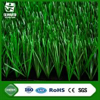 China synthetic football grass carpet turf football field use artificial grass flooring on sale