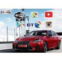 Buy cheap Black Car Navigation Box 2GB RAM For Lexus  LX / LS / LC / GS 2013-2018 from wholesalers