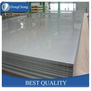 Quality 3003 3105 Plain Aluminium Sheet As Per ASTM B209 Tread Plate Use for sale
