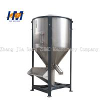 China 1000 kg/h Plastic Vertical Color Mixer Machine With Heating / Drying Gun Barrel Feed Back on sale