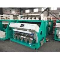 Quality hefei coffee color sorter machine manufacturer,offer optical sorting solution for coffee beans for sale