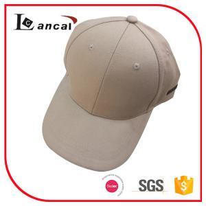 Buy cheap Simple 100% cotton twill sandwich 6 panel cap , mens baseball caps hats product