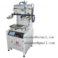 Quality digital silk screen machine for sale