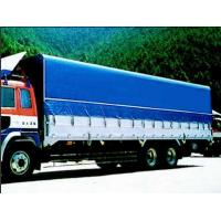 Buy cheap 650GSM green blue PVC coated tarpaulin for truck cover  trail cover durable Tb003 product