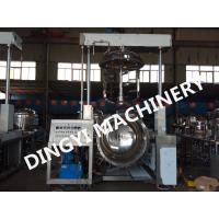 Buy 380V Stainless Steel Vacuum Emulsifier Homogenizer Steam Heating High Shear Mixer at wholesale prices