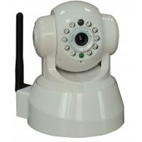 Quality PTZ Wireless Waterproof Outdoor IP Camera HD , IR Distance 10 m for sale