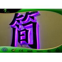 Quality High Brightness Outdoor Acrylic Sign Board With Shiny LED Light Wall - Mounted for sale