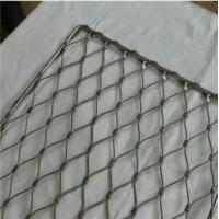 Quality High Strength And Flexible X-tend Stainless Steel Wire Rope Mesh For Stair for sale