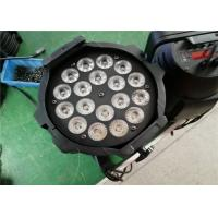 Buy cheap 18*10W LED Long Service Life 18 Pcs 10W LED Par Can/Light RGBWA 5IN1 from wholesalers