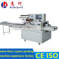 Automatic Cellulose Sponge Packing Machine