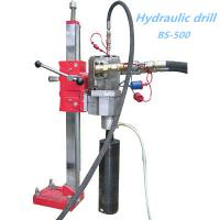 Quality promotional demolition machine BS-500 hydraulic concrete drill machinery for sale